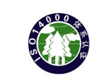 方圆家具ISO认证