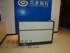 西安兴业银行案例 1