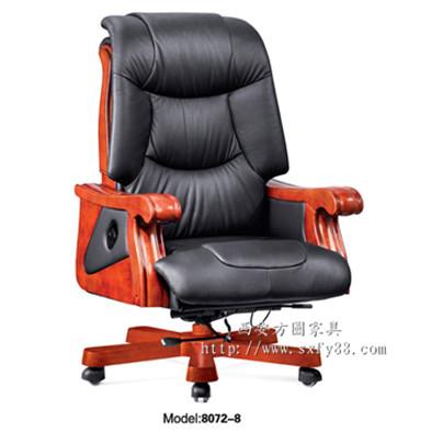 班椅FY16147