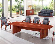 陕西办公家具 方圆家具  现代钢木会议桌