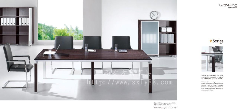 现代会议桌FY11013