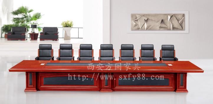 油漆会议桌FY9044