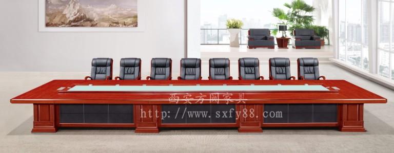 油漆会议桌FY9050