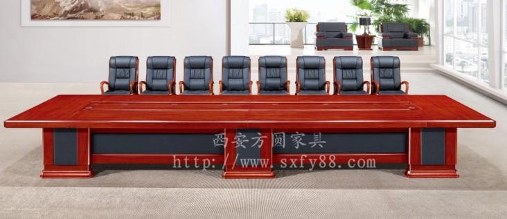 油漆会议桌FY9051