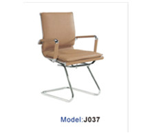班前椅FY17021